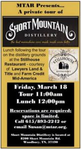 MTAR Short Mountain Distillery Tour & Lunch on March 18, 2016